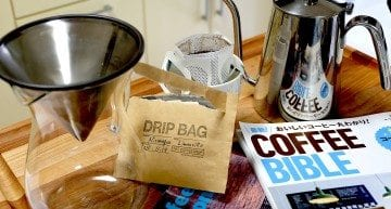 Everything a Coffee Geek Needs to Buy in Japan