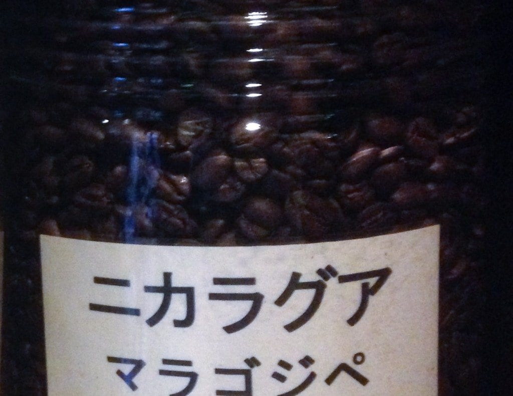 Dark roasted beans
