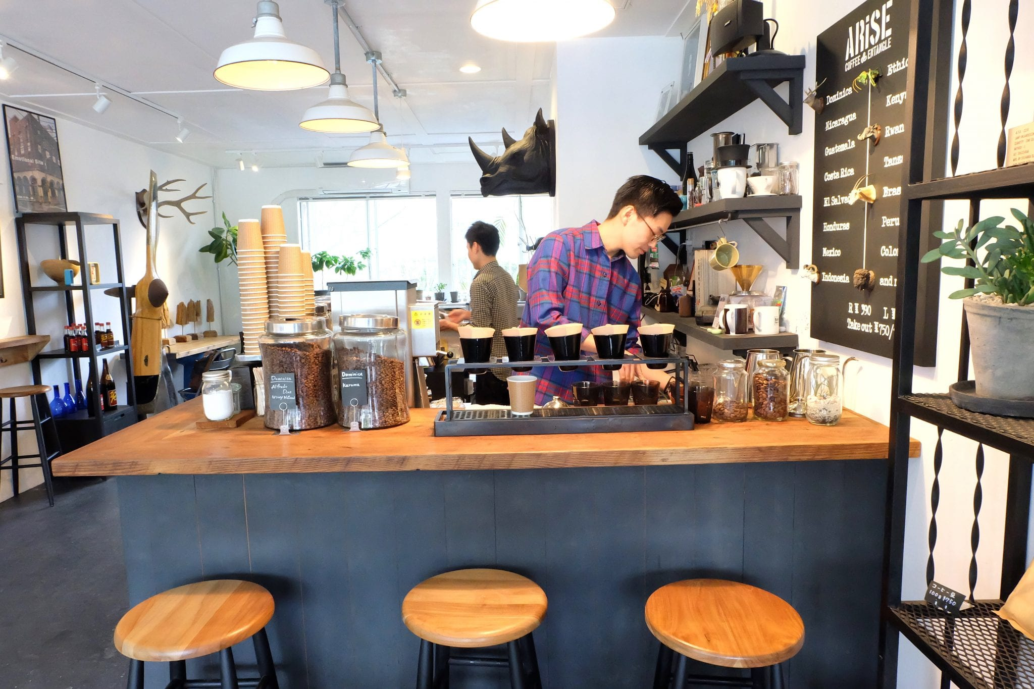 5 Must Visit Specialty Coffee Shops Tokyo Japan on Small Home Office Design Ideas
