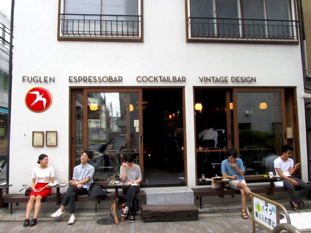 Fuglen coffee shop exterior
