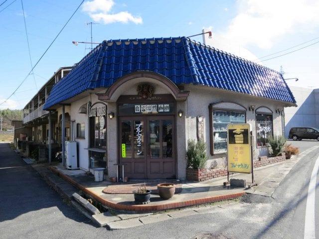 Blue Mountain Coffee in Kasaoka