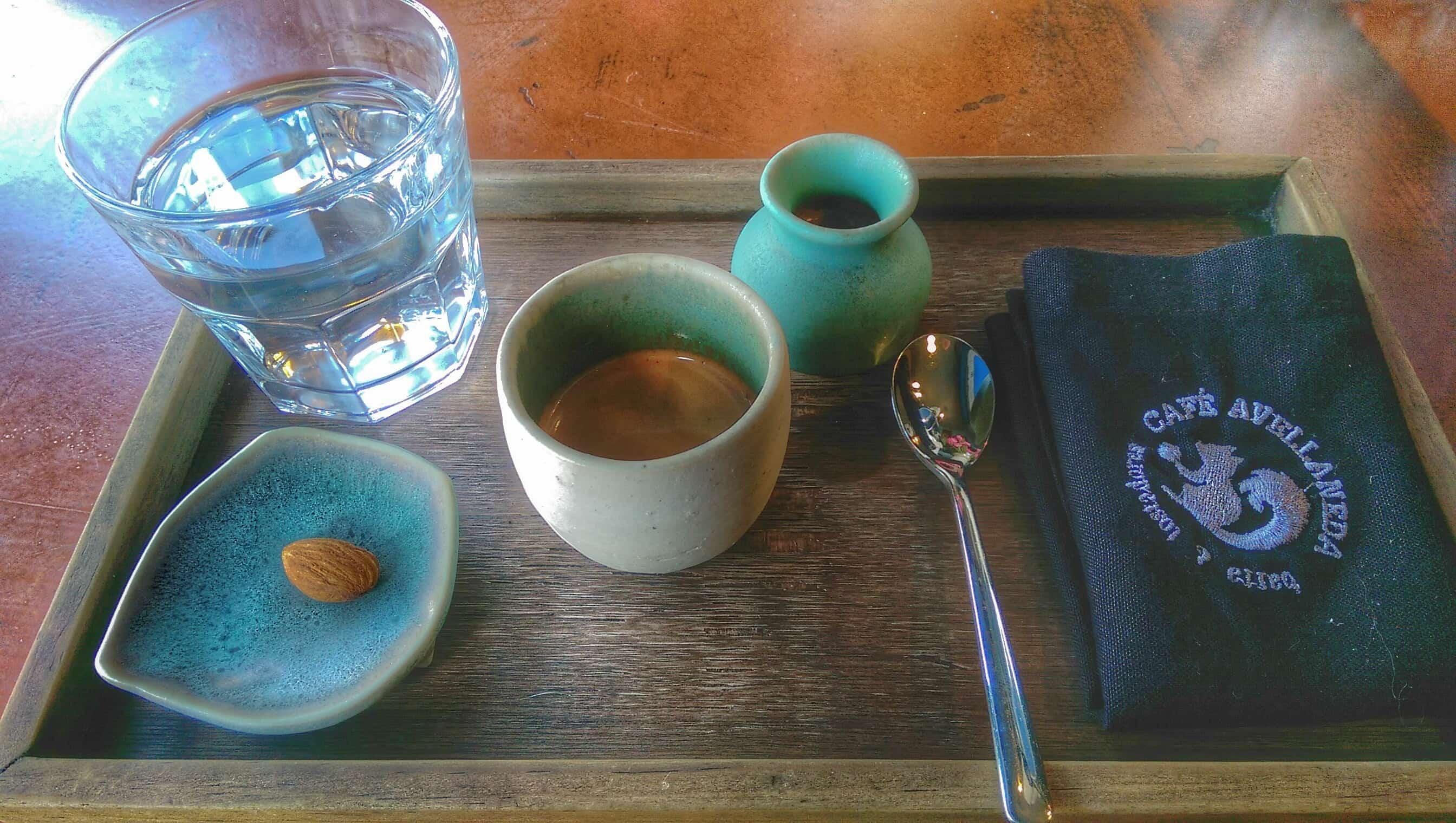 espresso-avellaneda