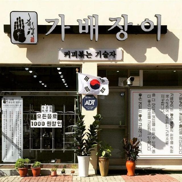 korean cafe