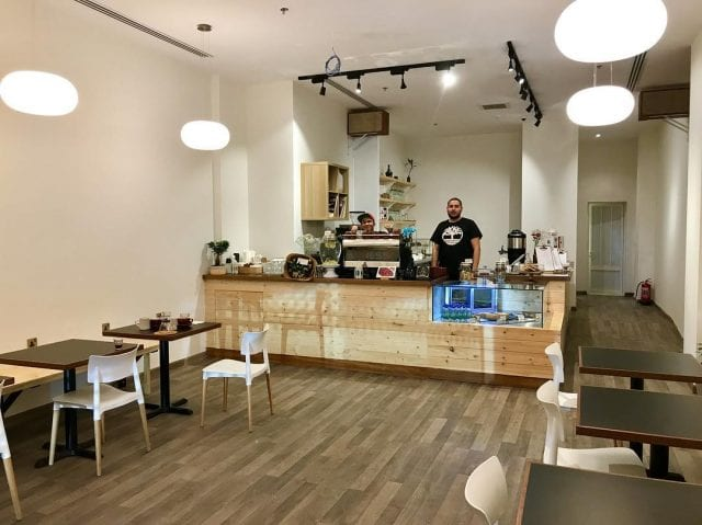 Elixir Bunn Cafe