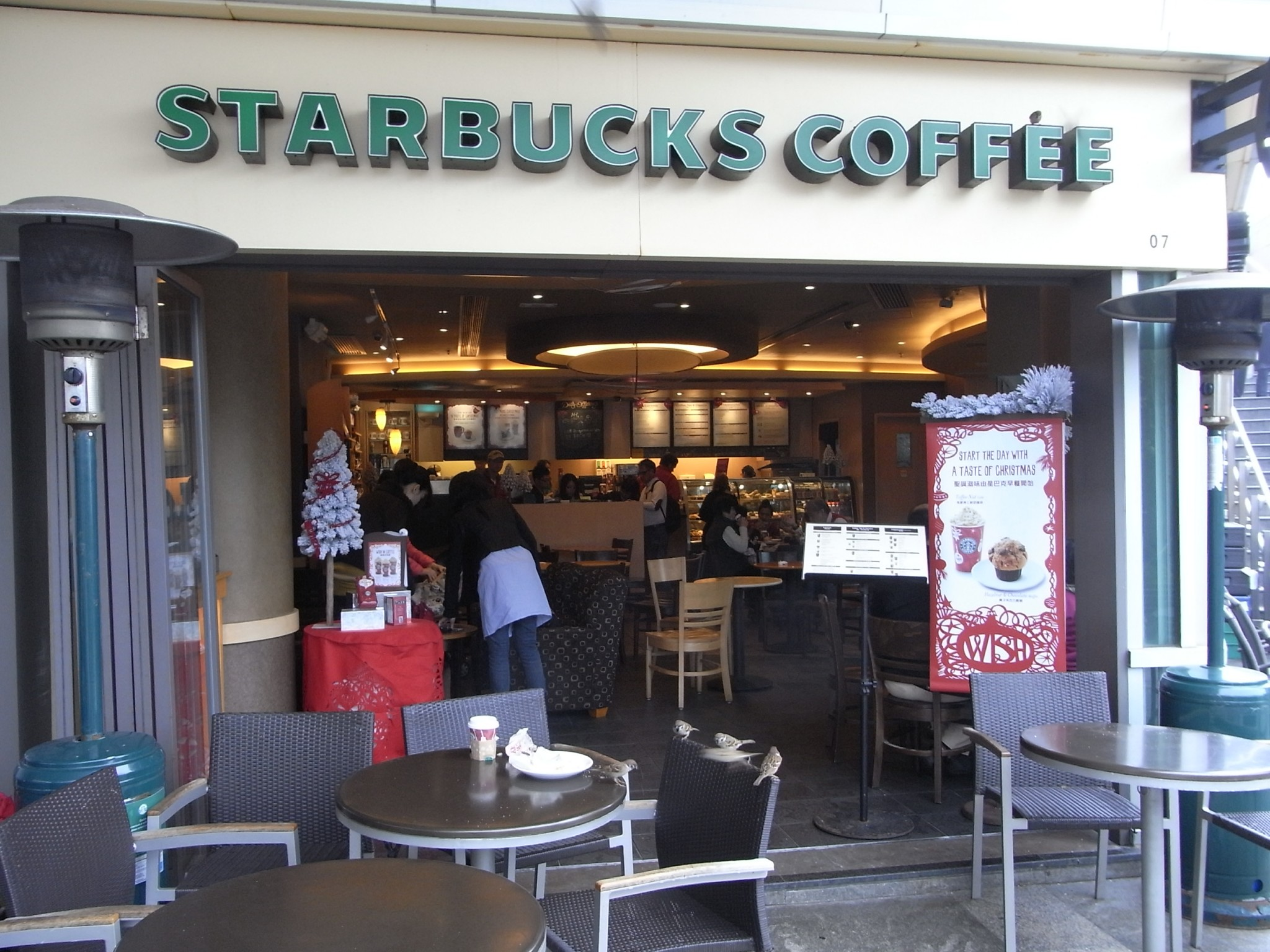 how starbucks enter into the hong kong Reported that most of starbucks' international operations were running into losses in may 2003, starbucks'  hong kong joint venture maxim caterers ltd 2000  starbucks decided to enter the asia pacific rim market first (asia pacific rim markets consist of japan,.