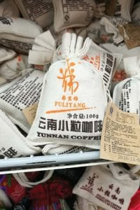 bag of yunnan coffee