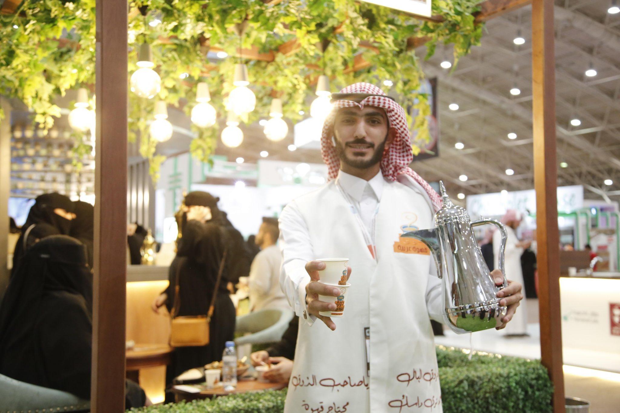 CAFE DE ARABIA SAUDITA