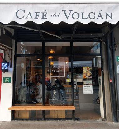 una cafeteria desde afuera