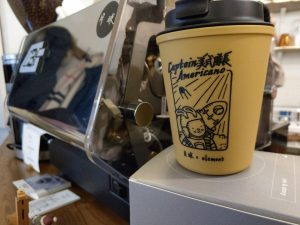 customized coffee to-go cup